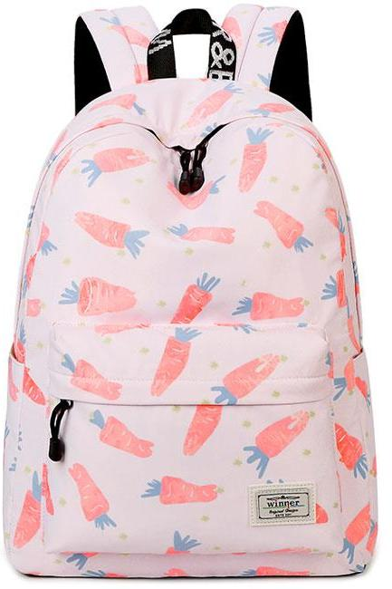 Fruit Cute Animal Vegetable Watercolour Painting Girls School Backpack
